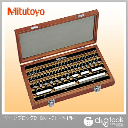 ゲージブロックB(516-959)   BM1-47-1
