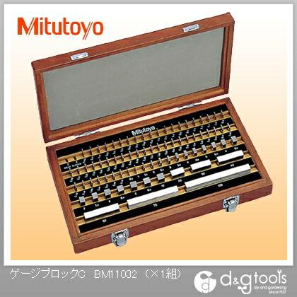 ゲージブロックC(516-944)   BM1-103-2