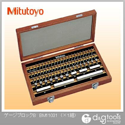【送料無料】ミツトヨ ゲージブロックB(516-943) BM1-103-1