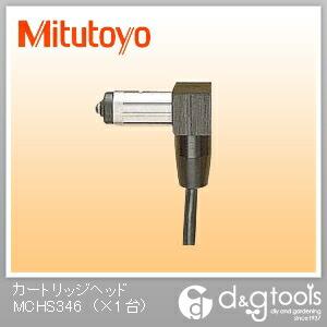 カートリッジヘッド   MCHS-346