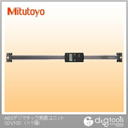 ABSデジマチック測長ユニット(572-300-10)   SDV-10D