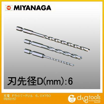 ミヤナガ 充電ドライバードリルロングブロック・モルタル用 R06015