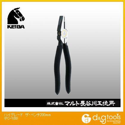 KEIBAハイグレード・ザ・ペンチ200  200mm FC-108
