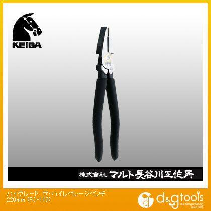 KEIBAハイグレード・ザ・ハイレベレージペンチ220  220mm FC-119