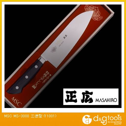 包丁MS-3000三徳型   11001