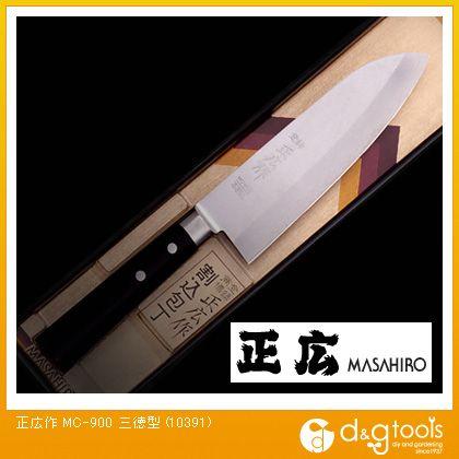 包丁MC-900三徳型   10391