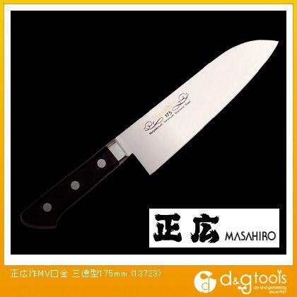 包丁MV口金三徳型   13723