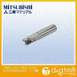 【送料無料】ミツビシマテリアル TA式ハイレーキエンドミル AJX12R302SA32L 1個