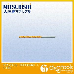 ミツビシマテリアル チタンドリル BGSDD0440 1本
