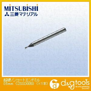 超硬ノンコートエンドミル  0.5mm C2SSD0050 1 本
