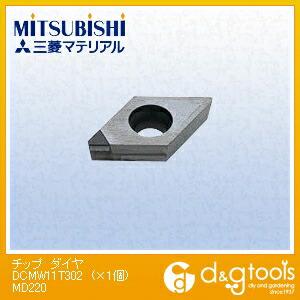 チップダイヤMD220   DCMW11T302 1 個