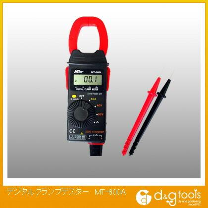 【送料無料】MT デジタルクランプテスター MT-600A