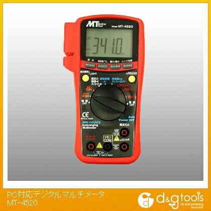 【送料無料】MT PC対応デジタルマルチメータ MT-4520 1