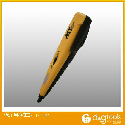 低圧用検電器   DT-48