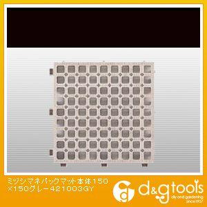 ネパックマット本体150X150グレー   421-0030