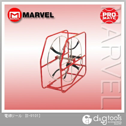 【送料無料】マーベル 電線リール E-9101