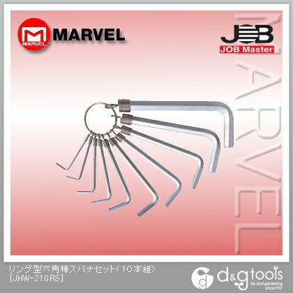 ジョブマスター リング型六角棒スパナセット JHW-210RS 10本組