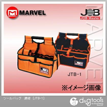 ツールバッグ 濃紺  JTB-1
