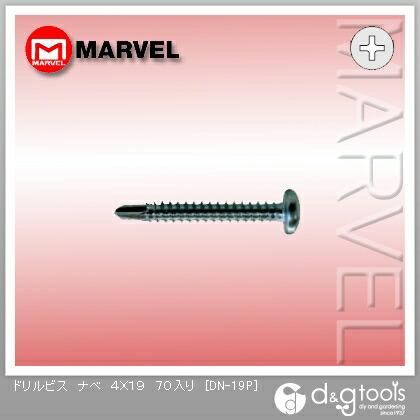 マーベル ドリルビス ナベ 4×19mm DN-19P 70ヶ