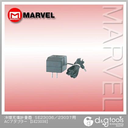 冷媒充填計量器SE23036/23037用ACアダプター   SE23038