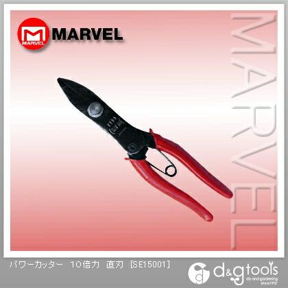 【送料無料】マーベル パワーカッター10倍力直刃 SE15001