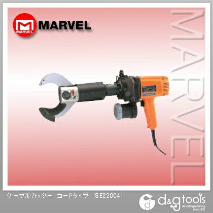 【送料無料】マーベル ケーブルカッターコードタイプ SE22004