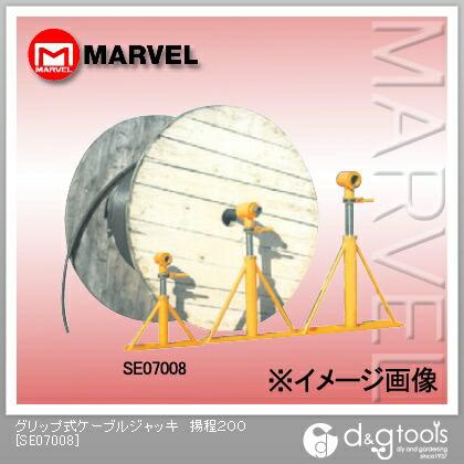 グリップ式ケーブルジャッキ  揚程200 SE07008