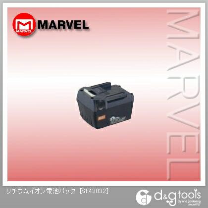 リチウムイオン電池パック   SE43032