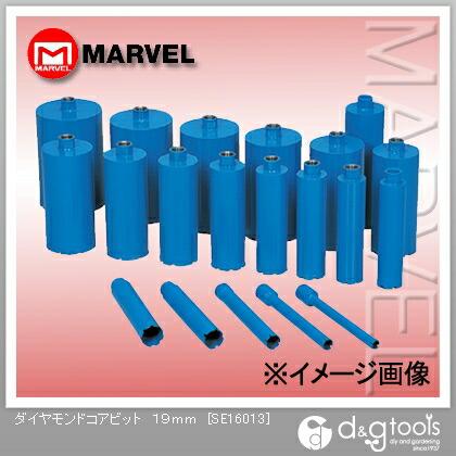 【送料無料】マーベル ダイヤモンドコアビット 19mm SE16013 1