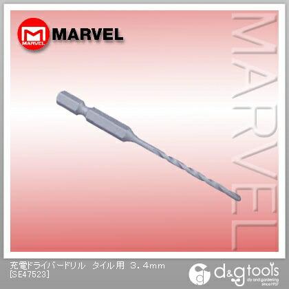 マーベル 充電ドライバードリルタイル用 3.4mm SE47523
