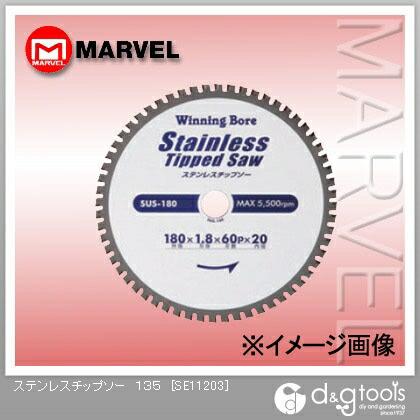 【送料無料】マーベル ステンレスチップソー 135 SE11203
