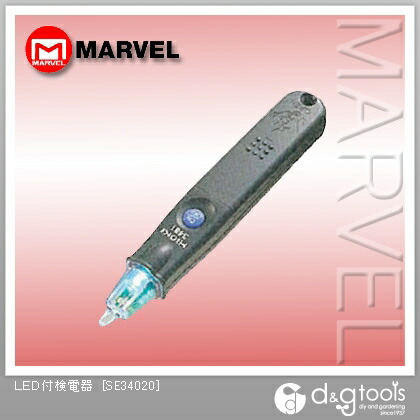 LED付検電器   SE34020