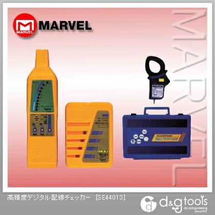高精度デジタル配線チェッカー   SE44013