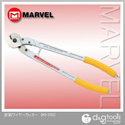【送料無料】マーベル 鉄筋ワイヤーカッター MI-200