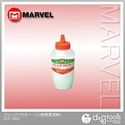 スリップパウダー(入線用潤滑剤)   CP-300