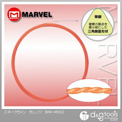 スネークライン オレンジ  MW-450S