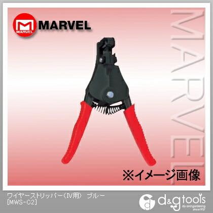 【送料無料】マーベル ワイヤーストリッパー(IV用) ブルー MWS-C2