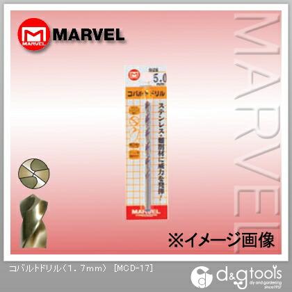 コバルトドリル  1.7mm MCD-17