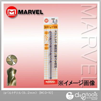 コバルトドリル  9.2mm MCD-92