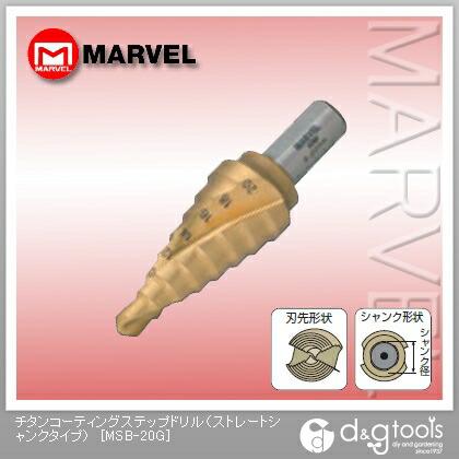 【送料無料】マーベル チタンコーティングステップドリル(ストレートシャンクタイプ) MSB-20G 1