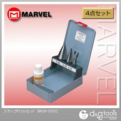 【送料無料】マーベル ステップドリルセット MSB-203S