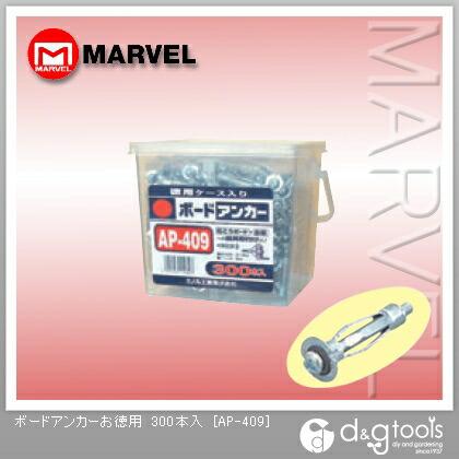 【送料無料】マーベル ボードアンカーお徳用 AP-409 300本