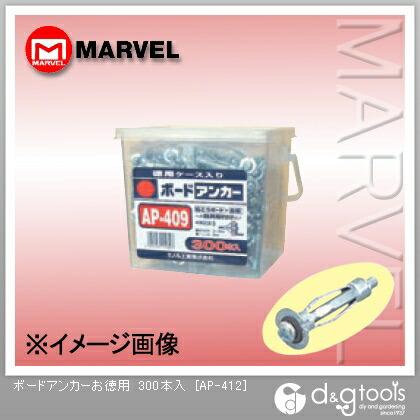 【送料無料】マーベル ボードアンカーお徳用 AP-412 300本