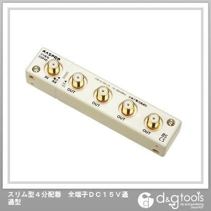 マスプロ電工 スリム型4分配器全端子DC15V通過型 CSP4D-P