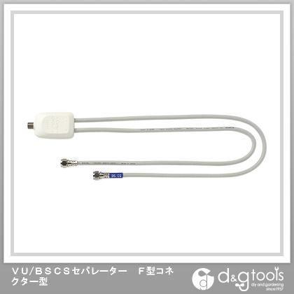 マスプロ電工 VU/BSCSセパレーターF型コネクター型 CSR7D-P