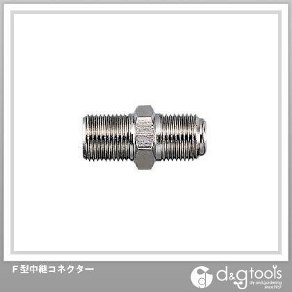 マスプロ電工 F型中継コネクター FA-P