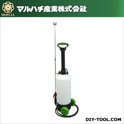 蓄圧式噴霧器キャスター付伸縮二頭口  8L WH-8000