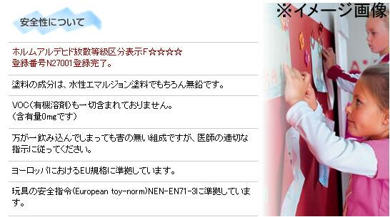 JAPAN TOOLS SHOP DAITO at Rakuten Global Market  라쿠텐 일본: 맥 페인트 ...