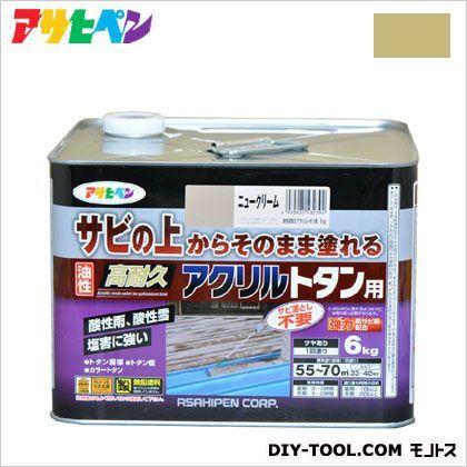油性高耐久アクリルトタン用塗料 ニュークリーム 6kg