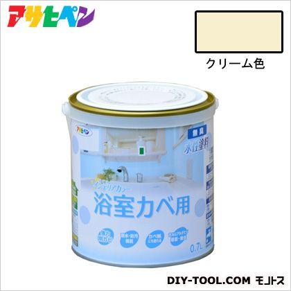 NEW水性インテリアカラー浴室カベ用無臭水性塗料 クリーム色 0.7L